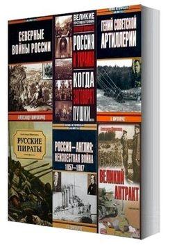 Ограничение импорта книг из России может сказаться на исторической литературе, - Госкомтелерадио - Цензор.НЕТ 6646