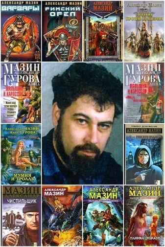 Книги фантастика до 2002 года