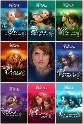 Сборник произведений 2011 2013 любовный