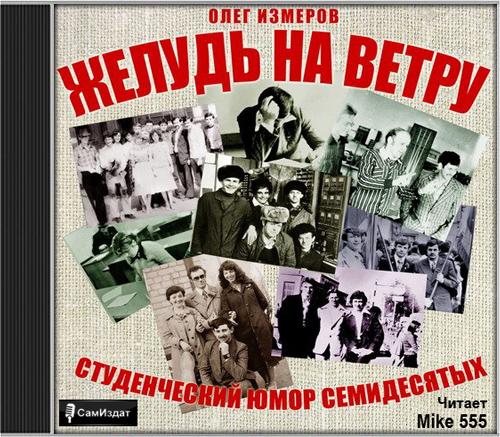 Скачать музыка Сборник - Супер Хиты Дискотеки 90-х MP3 ...