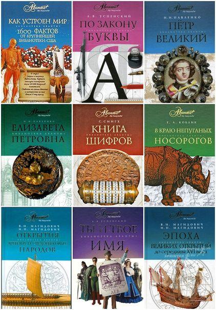 Энциклопедия аванта математика скачать — книги, моды, торренты.