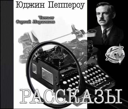 Николай андреев победитель аудиокнига скачать торрент